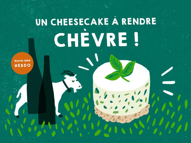 Choisir Le Vin Pour Un Cheesecake Salé - Quel.vin